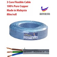 【New】 70/076 X 3C (1.5mm) / 110/076 X 3C (2.5mm) X 3C 100% Pure Full Copper 3 Core Flexible Wire Cable Made in Malaysia