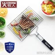 火牧人304不銹鋼烤魚網 烤肉烤魚夾子網燒烤篦子夾板燒烤工具用品