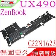 ASUS電池-華碩 C22N1623,Zenbook3 UX490,UX490UA,C22PjJH,0B200-02400100M