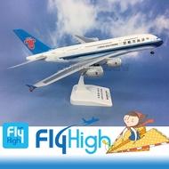 FlyHigh飛機模型1/200 仿真中國南方航空 A380-800 民航客機拼裝 ABS實心塑料 擺件收藏