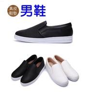 【My style】富發牌2BR92今天穿編織D懶人鞋(黑.白)26-28號-任兩雙免運