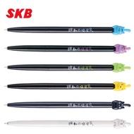 SKB G-2501 自動中性筆(0.5mm) 12支 / 打