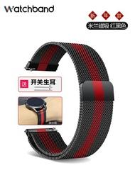 錶帶 華為GT2新年款錶帶46mm42米蘭尼斯2代watch2 pro智能手錶