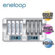 【Panasonic 國際牌】eneloop低自放電充電電池組-搭配8入液晶充電器+3號4入(BK-3MCC/4TW+LS08)