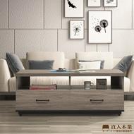 【日本直人木業】CAN 古橡木120公分大茶几(後面有附2個收納椅)