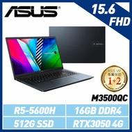 [特賣]ASUS 華碩 Vivobook Pro 15 OLED M3500QC-0112B5600H 15.6吋 (AMD R5-5600H/16G/512G SSD/RTX3050 4G/W10)