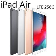 全新 Apple iPad Air 3 LTE 4G 256G 10.5 金色 銀白 太空灰黑 公司貨保固一年高雄可面交