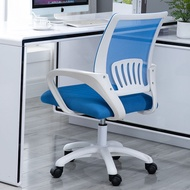 Computer Chair Home Comfortable Student Dormitory Bedroom Turn Chair Back Office Staff Boss Chair Employee
