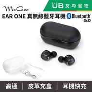 McGee EAR ONE 真無線藍牙耳機