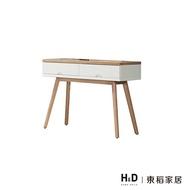 伊森3.3尺化妝鏡台下座/不含椅/H&D東稻家居
