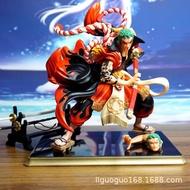 🚀孩子王🚀海賊 gk 歌舞伎索隆 和之國和服索隆 三千世界 天獅索隆 手辦模型