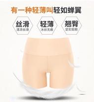 安全褲 安全褲防走光女夏季短褲高腰大碼平角無痕冰絲內褲四角保險褲