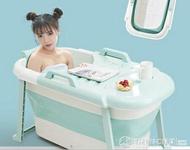 折疊泡澡桶大人浴缸家用浴盆成人浴桶洗澡桶全身塑料洗澡盆加厚    《圖拉斯》