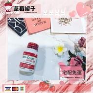 🍓草莓罐子🍓美國原裝醫師推薦CLK瞬效代謝超級B群(30粒/5瓶)