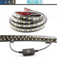 【晶典光電】90晶 白光 150cm LED燈條 車門燈 氣氛燈 氣壩燈 燈眉 日行燈 地板燈 卡車 RANGER 導光