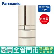 Panasonic國際500L六門變頻冰箱NR-F504VT-N1含 配送到府+標準安裝【愛買】