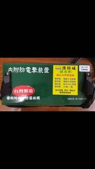 漢特威  S200 電焊機 S201 氬焊機 TIG 200N