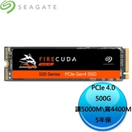 Seagate 火梭魚 520 500GB M.2 2280 PCIe 4.0 SSD ZP500GM3A002