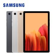 【SAMSUNG 三星】Galaxy Tab A7 32G SM-T500 10.4吋平板電腦(WiFi)