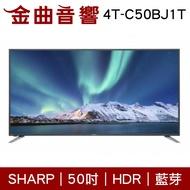 SHARP 夏普 4T-C50BJ1T 50吋 4K Adroid TV 顯示器 2019   金曲音響