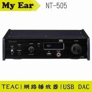 TEAC NT-505 USB DAC 網路串流播放器 黑色 | My Ear 耳機專門店