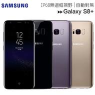 正台灣公司貨【全新免運】Samsung Galaxy S8+ PLUS 6.2吋 智慧機 ( 4G + 64G ) 八核心 雙卡 防水 超長待機 空機 可刷卡 全台灣最便宜