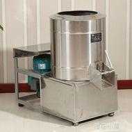 拌餡機攪拌機立式不銹鋼多功能餃子包子拌餡機和餡機混合飼料QM『櫻花小屋』