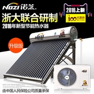 North Chicago air heater space air source air stainless steel solar water heater domestic heat pump