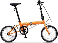 Dahon 16 Inch Kid's Bike,Wheel Frame Aluminum Alloy 6 Speed Archer D6 Shimano Groupset Foldable Bike and Folding Bicycle 16 Inch Wheel