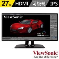 【ViewSonic】VP2768 27型IPS 可旋轉 專業型顯示器