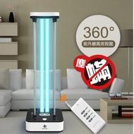 愛兒房 直立式360°紫外線高效殺菌 除蟎 滅菌燈