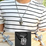 CPMAX 個性項鍊 街頭金屬風  三款可選 男項鍊 男墜鍊 金屬項鍊 骷髏項鍊 十字架項鍊 銀劍項鍊 韓風項鍊【JEW1】