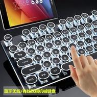 充電藍芽無線機械鍵盤青紅軸Mac蘋果ipad手機平板筆記本台式無限 DF 星河~