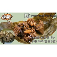 Meat Triangle Danny Yong Bak Chang Fresh Material Foot Hong Chestnut
