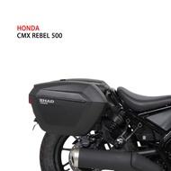 西班牙SHAD HONDA REBEL 500 側箱組合 台灣總代理 摩斯達有限公司