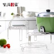 蒸架3件組 台灣製304不鏽鋼 廚房用 電鍋分層菜盤隔熱墊 收納架置物架#27149