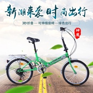 Junsheng 20 Folding Bike Men s and Women Ultralight Portable Bicycle Small Wheel Variable Speed Adult Adult Student