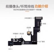 $狂歡大促銷%適用于蘋果iphone6原裝聽筒排線6sp 78P前置攝像頭語音視頻送話器