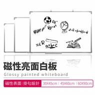 『現貨』【磁性亮面白板】鋁框白板 雙面磁性白板 附掛勾 筆槽 板擦置放架【C025】