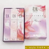 日本香堂 Nippon Kodo 花風 線香 少煙 薰衣草 白梅 沉丁花 三入裝