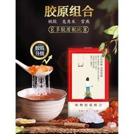 雲南桃膠   天然野生桃膠  雪燕皂角米組合  皂角米雪燕桃膠