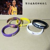 一代籃球大師 Kobe Bryant  運動手環 小飛俠 NBA名人堂球員
