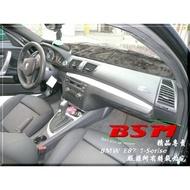 BSM|黑色絨毛避光墊|BMW 116 118 120 E82 E87 F20 220 240 F22 M2
