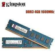 Used 4G 4GB DDR3 PC3L 12800U DDR3 1600 MHZ Desktop RAM Desktop memory 4GB 1R/2Rx8 PC3L-12800U DDR3 1600 MHZ LLT Store