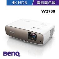 BenQ W2700 4K HDR 色準導演投影機(2000流明)