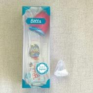 ※伶醬日貨※全新Dr.Betta玻璃奶瓶Jewel GY3-200