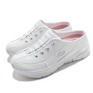 Skechers 拖鞋 Arch Fit-Blessful Me 女款 懶人鞋 專利鞋墊 輕量 避震 緩衝 舒壓 白 銀 149419WSL