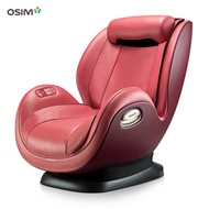 OSIM/Aussie OS-862 Mini King Chair Sofa Chair Auto Small Household Mini Massage Chair