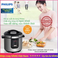 Philips HD2137 electronic pressure cooker 6 liters and HD2136