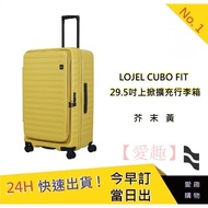 Lojel Cubo Fit Expansion Luggage 29.5 Inch - Mustard Yellow Love